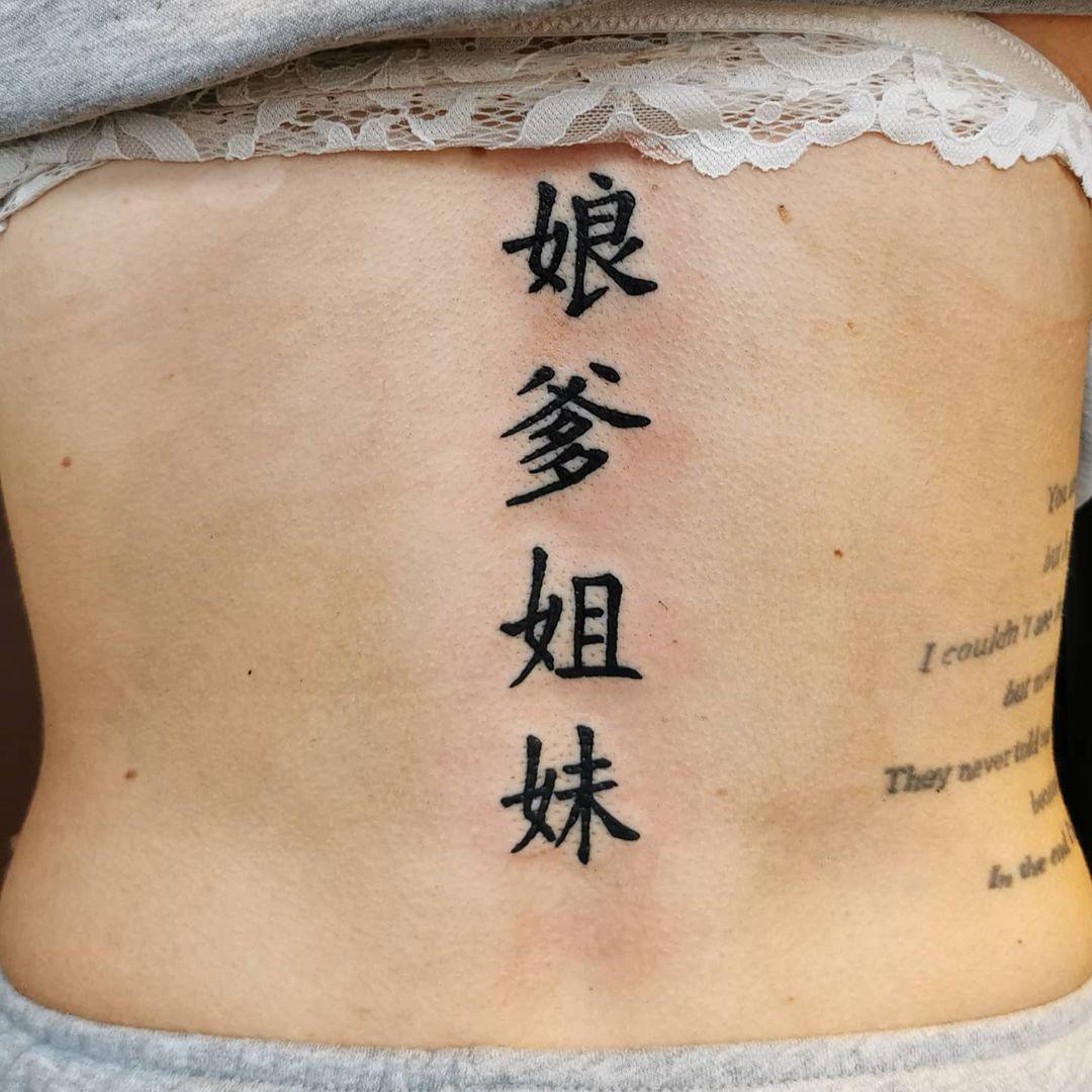 letras chinas tattoo